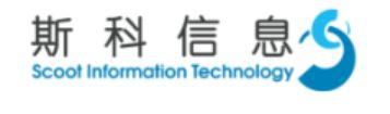 【IOTE企业秀】RFID智能终端设备应用解决方案精彩纷呈 IOTE 2020国际物联网展——斯科信息亮剑鹏城