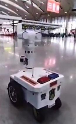 全国首个5G测温巡逻机器人在广州黄埔诞生