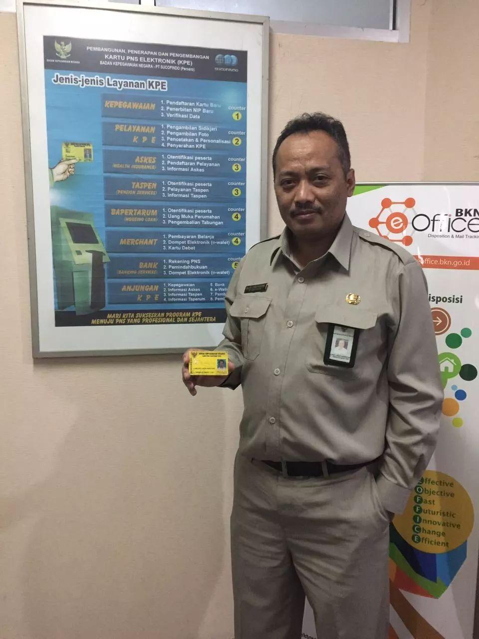 HID Global助力印尼政府高效打印智能卡