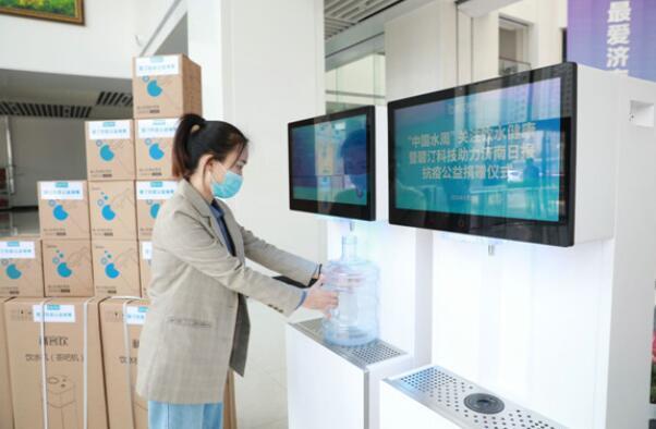 """同心战""""疫""""!山东碧汀智能科技有限公司向济南报业集团捐赠一批直饮水设备"""