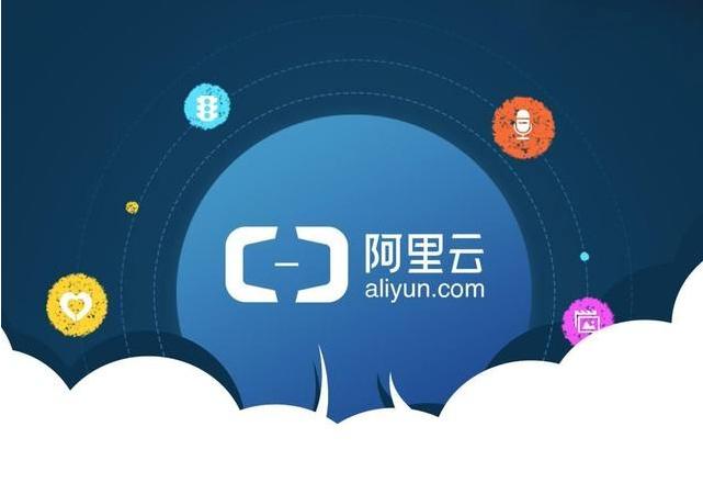 阿里云首次牵手杭州拱墅区,打造阿里云智能物联网产业基地