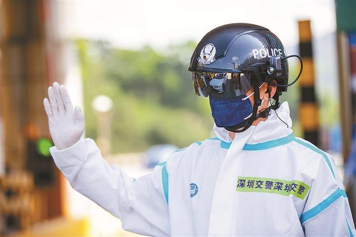 深圳警方上线智慧头盔、智慧警务等方式助力科技防疫