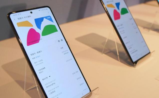 Samsung Pay悠游卡上线 将支持悠游付自动充值