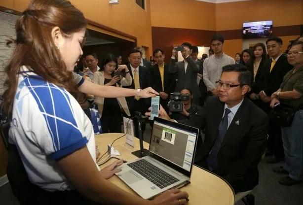 泰国国家移动身份识别系统有望第2季度内启用