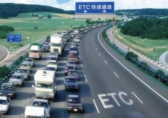 315关注:ETC乱象背后,乱扣费何时休?