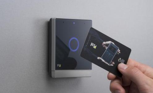 物联网通信安全须重视,工业4.0的RFID也需要保护
