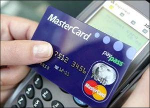 面对NFC智能移动设备的普及,万事达卡提高欧洲非接触式业务的限额