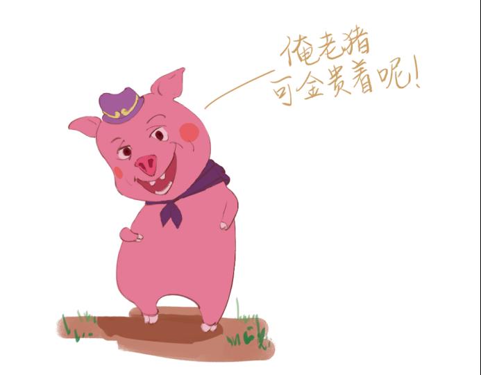 戴上这枚耳标,你就是一只有身份的猪- 0402 new62.png