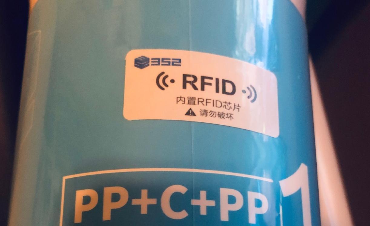 透过海信最新智能冰箱,看RFID在家电中还有多大想象空间?