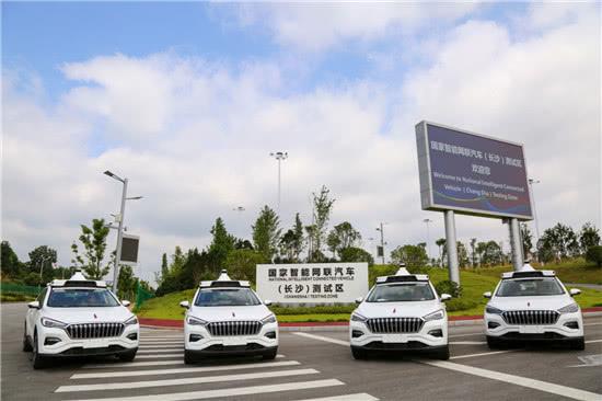 长沙欲打造含汽车电子标签等设备的智能网联云平台