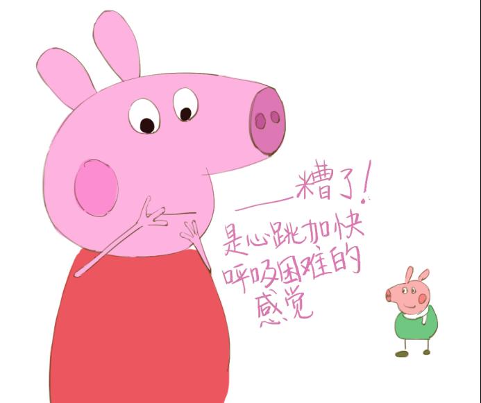 戴上这枚耳标,你就是一只有身份的猪- 0402 new682.png