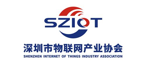 深圳市物联网产业协会-工作总结 | 5月,协会工作凝力厚积,蓄势待发