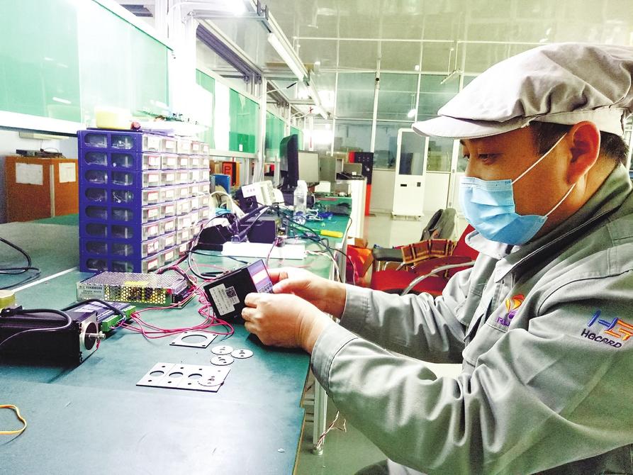 【匠心筑梦】山东华冠智能卡有限公司总工程师陈韶华—— 在IC卡世界里不断冲关过卡