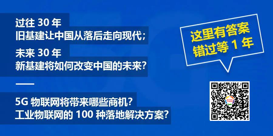 速普特证卡打印机与物联网相遇有奇效?来IOTE2020深圳国际物联网展看看就懂了