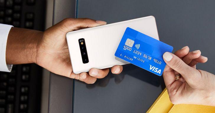 Visa在台湾推手机NFC感应收款解决方案