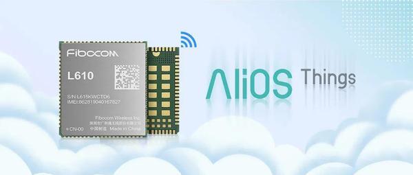 广和通与阿里云共同发布基于AliOS Things平台的LTE Cat 1模组