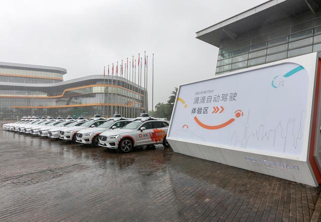 上海启动智能网联汽车规模化示范应用,可预约体验自动驾驶