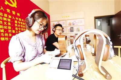 """福建浦城使用RFID打造""""有声有色""""城市书房"""