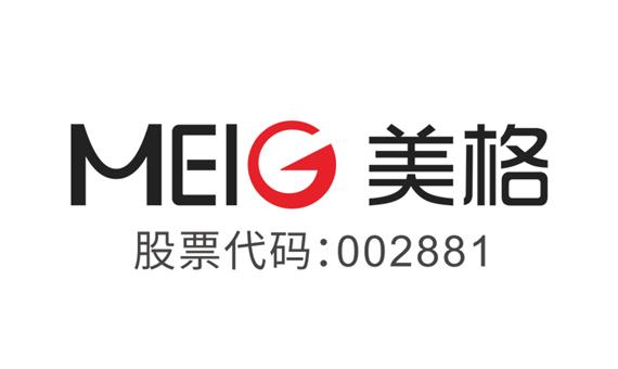 专注4G/5G模组及物联网解决方案的研发 美格智能将重磅亮相IOTE2020深圳国际物联网展