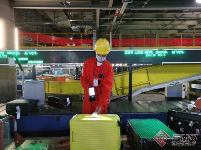 东航云南公司RFID技术上线 让航运行李有迹可循
