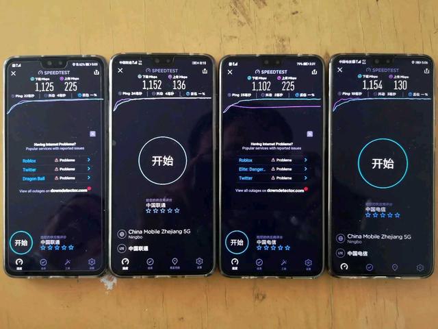 中兴通讯与浙江联通合作完成5G NSA&SA双模共建共享商用验证
