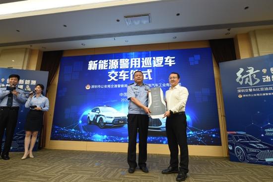 深圳:搭载车牌识别系统的新能源智慧警车将上路