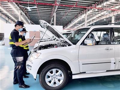宁波海关整车进口管理系统正式上线运行,自动识别车辆RFID标签