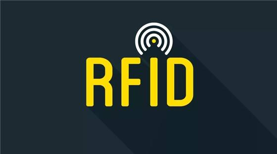 RFID技术是如何实现货车车架管理应用的呢?