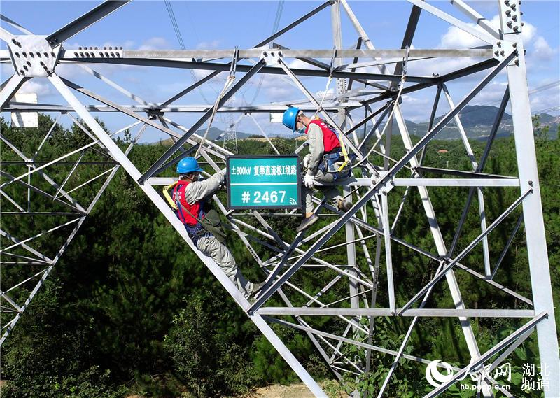 """输电线路铁塔上安装""""ID""""智能杆号牌"""