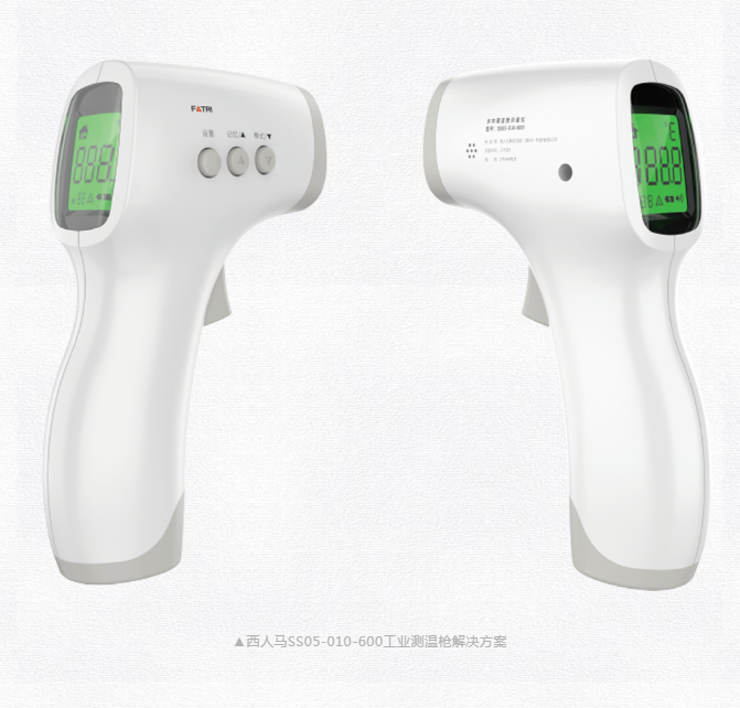 低温、超高温环境精准测量 西马人推出工业测温解决方案