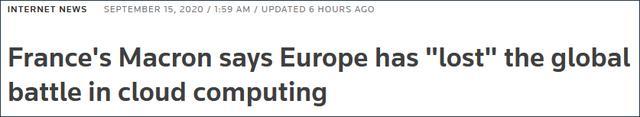聊聊云计算这一环,欧洲怎么突围?