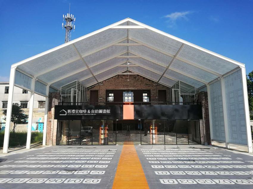 江門市加快公共文化建設  遠望谷負責建設29座智慧圖書館