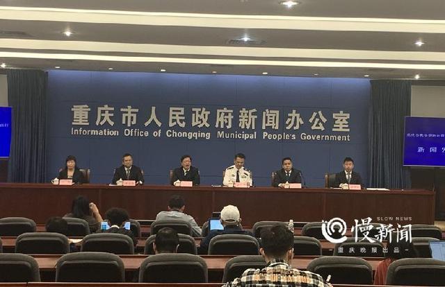 重庆使用RFID电子车牌提升数据化管理 保障双节畅通出行