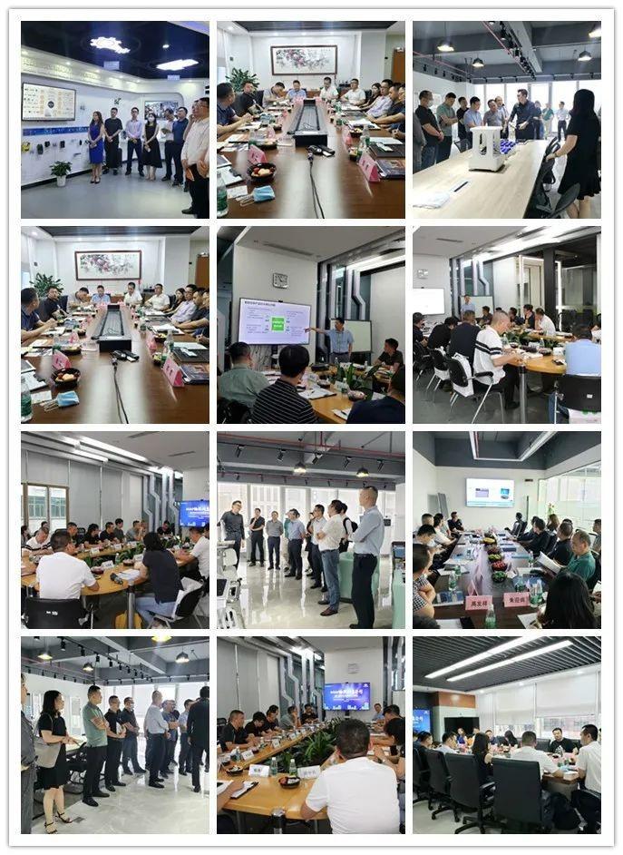 工作总结 | 深圳市物联网产业协会9月工作回顾