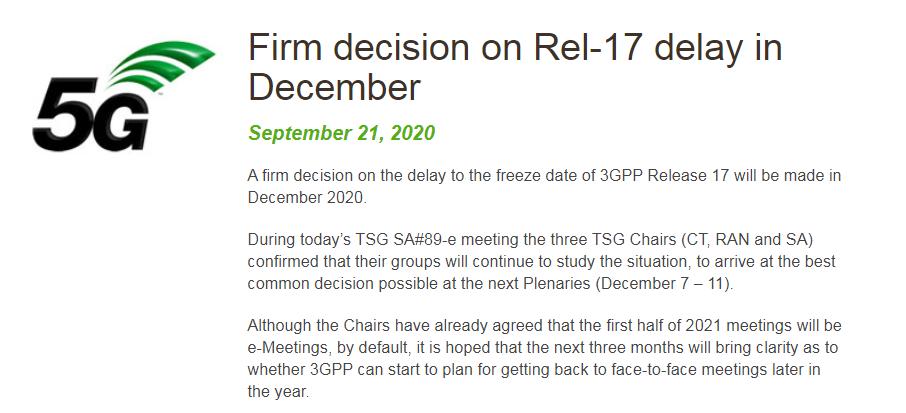 3GPP R17标准冻结延迟 拖延时间或长达半年以上