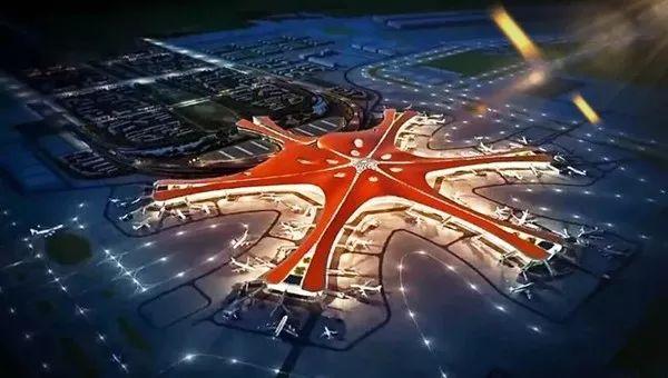 北京大兴机场RFID设备运行维护信息系统项目